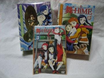 舞HIME DVD 特典のみ