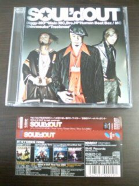 (CD)SOUL'd OUT/ソウルドアウト/ソールドアウト☆ファーストアルバム★帯付き即決  < タレントグッズの