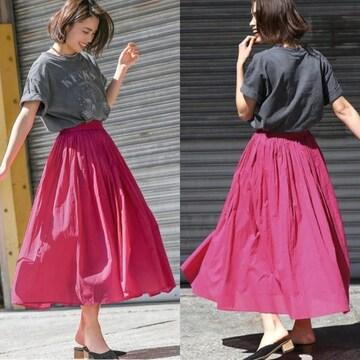 F/¥1859新品☆鮮やかカラーフレアスカート102