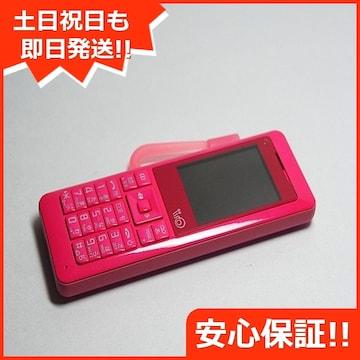 ●安心保証●超美品●WX04S iiro ピンク●