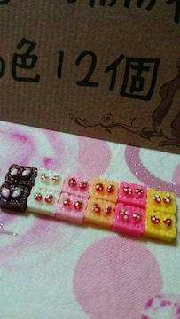 ネイルサイズ小さないちごケーキ6色12個値下げ〜!