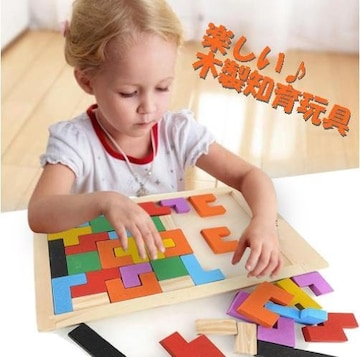 知育玩具 テトリスおもちゃ カラフルブロック 木製おもちゃ