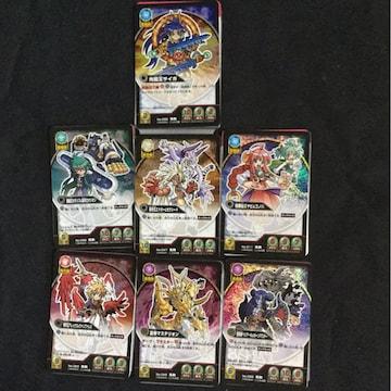 神羅万象カードゲーム 40セット