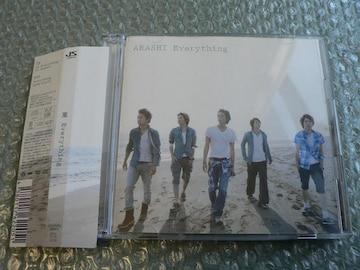 嵐『Everything/season』初回限定盤【CD+DVD】他にも出品中