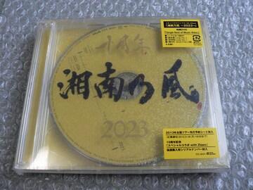 新品未開封/湘南乃風『2023』初回限定盤【CD+DVD】124分PV集