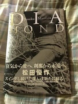 松田優作写真集DIAMOND