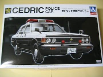 アオシマ 1/24 ザ・ベストカーGT 63 430セドリックセダン 警視庁パトロールカー