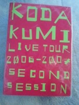 倖田來未LIVE TOUR2006-2007SECOND SESSIONパンフ送料込み