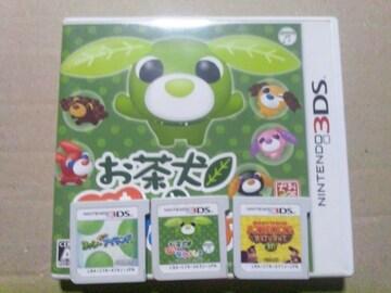 【送料無料3DSソフトset】ヨッシー+ドンキーコング+お茶犬