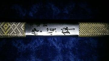 とっても素敵な帯締め。黄緑色×ゴールド。佐賀錦。新品未使用