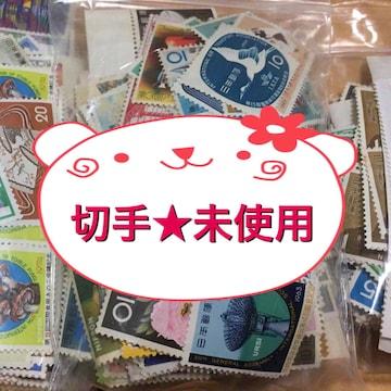 切手 未使用 412円分