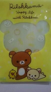 未使用 クリアファイル リラックマ/窓付きハッピーライフ ¥105