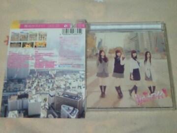 CD+DVD SKE 賛成カワイイ! 初回盤TYPE-A