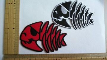 NO.178 アイロンワッペン 骨 魚