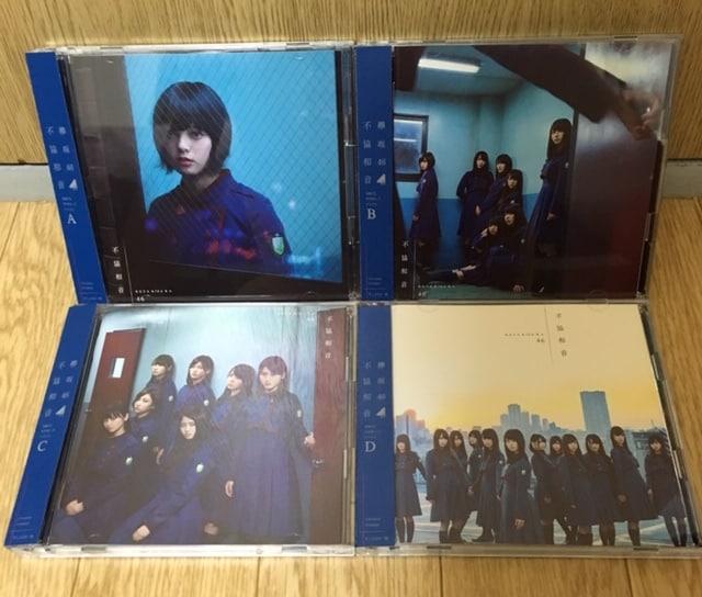 欅坂46☆不協和音CD&DVD4枚セット送料込み  < タレントグッズの