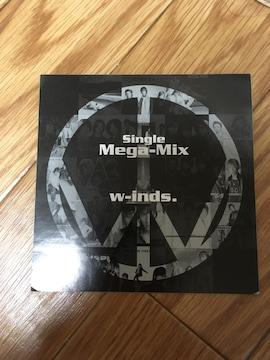 w-inds.single mega-mixステッカー