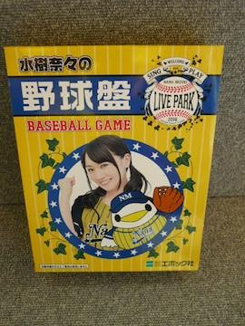水樹奈々「野球盤」(C12)