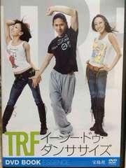 TRFのダンササイズ DVD