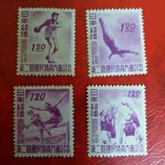 第2回国体記念切手★未使用品★4種完