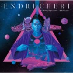 即決 ENDRECHERI one more purple funk... 初回B 新品