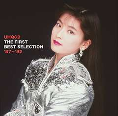 新品即決 森高千里 THE FIRST BEST SELECTION '87~'92 ベスト