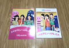 深田恭子 多部未華子 永野芽郁 UQモバイル 非売品 A4ファイル&カタログ