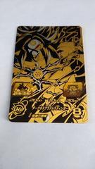 スーパードラゴンボールヒーローズ SH8-65 UR ブロリーダーク