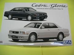1/24 ニッサン Y32 セドリック/グロリア V30 ツインカムターボ グランツーリスモアルティマ '92