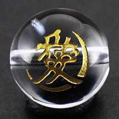 水晶12mm金色◆戦国武将「直江兼継」