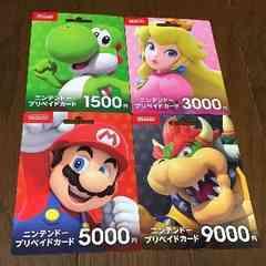 ニンテンドープリペイドカード10000円分☆モバペイ各種対応