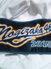 乃木坂46 SUMMER TOUR ライブ コンサート 2015 明治神宮 ファイナル マフラータオル
