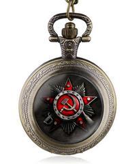 未使用 珍品 冷戦時代 旧ソ連将校用懐中時計