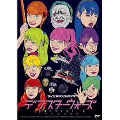 ■DVD『デフスターウォーズ EBISODE1』私立恵比寿中学 アイドル