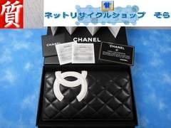 質屋★本物 シャネル 長財布 二つ折り カンボン ホワイトココ 超良品