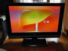 日立HITACHIプラズマテレビP37-H01中古地上デジタルテレビ37インチ