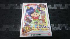 【DVD】映画クレヨンしんちゃんDVDコレクション アクション仮面vsハイグレ魔王