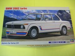 ハセガワ 1/24 HC-24 BMW 2002 ターボ