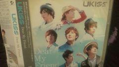 激安!超レア☆U-KISS/DearMyFriend☆初回限定盤/CD+DVD帯付!☆美品