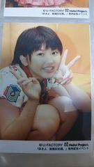 竹内朱莉公式生写真゚+.゚(*´∀`)b゚+.゚