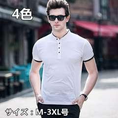 メンズ ポロシャツ スタンドカラー 半袖 カジュアル新作17MDT01