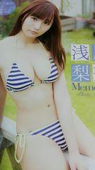 63  浅川梨奈  ミニ写真集