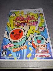 Wii!箱説あり!太鼓の達人Wii!ドドーンと2代目!ソフト!
