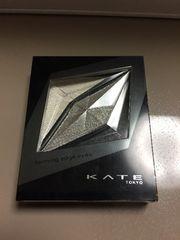 KATE フォルミングエッジアイズ SV-1 デカ目効果抜群 黒木メイサ
