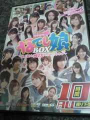 ガチぱち なでし娘BOX〜史上最大のMIXタッグトーナメント〜