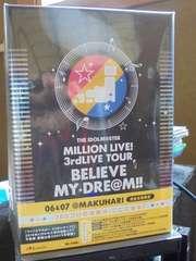 アイドルマスター ミリオンライブ! 3rdLIVE TOUR BELIEVE MY DRE@M!! 06&07