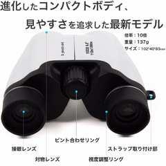 ★送料無料★双眼鏡10倍10×22 (black)コンサートやライブに最適