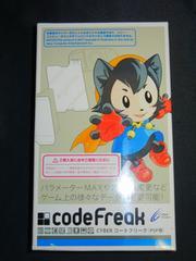 中古 コードフリーク(1000、2000対応)