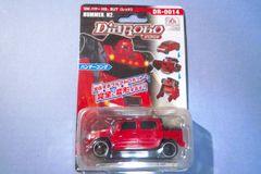 ●新品●ダイヤロボ DR-0014 ハマーH2 ハンマーコング★