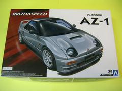 アオシマ 1/24 ザ・チューンドカー No.39 PG6SA AZ-1 '92(マツダ)