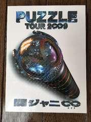 関ジャニ∞ PUZZLE DVD
